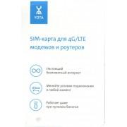 (U)Sim-карта Yota для модема