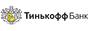 Оплата кредитными картами через Тинькофф Банк