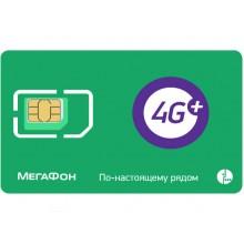 """Sim-карта Мегафон Тариф """"Безлимитная Москва 400"""""""