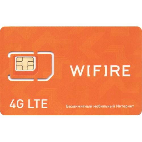 """WiFire """"Эксклюзивный Безлимитный Интернет 3G/4G 650"""""""